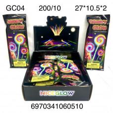 GC04 Светящийся набор Леденец 10 шт. в блоке, 20 блоке. в кор.