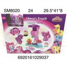 "SM8020 Набор для лепки ""Станок для мороженого"" Пони, 24 шт. в кор."