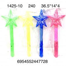 1425-10 Волшебная палочка Звезда, 240 шт. в кор.