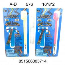 A-D Станок и рогатка для плетения браслетов из резинок, 576 шт. в кор.