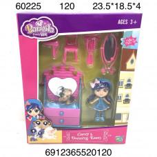 60225 Кукла с набором мебели, 120 шт. в кор.