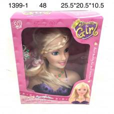 1399-1 Голова Куклы для причёсок, 48 шт. в кор.
