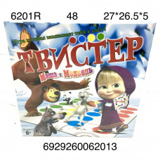 6201R Игра Твистер, 48 шт. в кор.