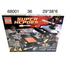 68001 Конструктор Супер герои 371 дет., 36 шт. в кор.