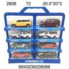2808 Модельки машин, 72 шт. в кор.