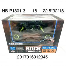 HB-P1801-3 Машина на Р/У, 18 шт. в кор.