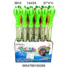 3810 Мыльные пузыри Фрукты 24 шт. в блоке,6 блоке в кор.