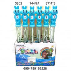 3802 Мыльные пузыри Зайчики 24 шт. в блоке,6 блоке в кор.