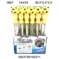3801 Мыльные пузыри котята 24 шт. в блоке,6 блоке в кор.