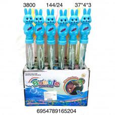 3800 Мыльные пузыри Зайчики 24 шт. в блоке,6 блоке в кор.