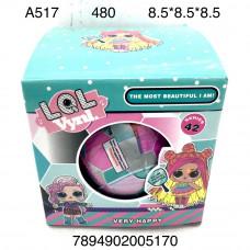 A517 Кукла в шаре, 480 шт. в кор.