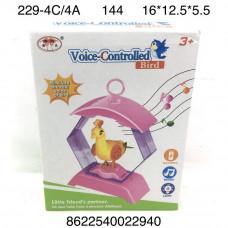 229-4C/4A Музыкальная птичка 144 шт в кор.