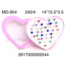 MD-954 Набор колец в сердце 8 шт в блоке, 30 блока  в кор.