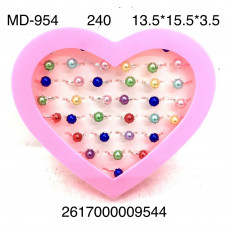 MD-954 Набор колец для девочек, 240 шт. в кор.