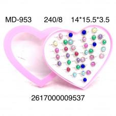 MD-953 Набор колец в сердце 8 шт в блоке,30 блока  в кор.