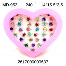 MD-953 Набор колец для девочек, 240 шт. в кор.