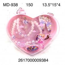 MD-938 Украшения в шкатулке сердце, 150 шт. в кор.
