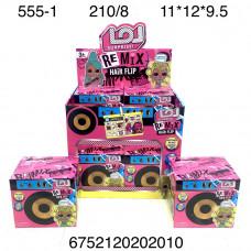 555-1 Кукла в шаре Колонка 8 шт. в блоке, 210 шт. в кор.