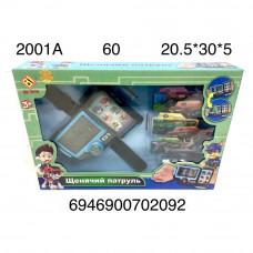 2001A Собачки Набор с часами, 60 шт в кор.