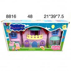 8816 Животные Дом 48 шт в кор.