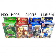 H001-H008 Конструктор супергерои 16 шт в блоке, 240 шт в кор.