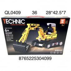 QL0409 Конструктор Техник 310 дет., 36 шт. в кор.