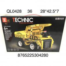 QL0428 Конструктор Техник 375 дет., 36 шт. в кор.