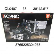 QL0407 Конструктор Техник 322 дет., 36 шт. в кор.