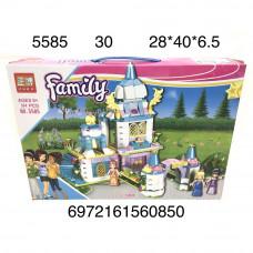5585 Конструктор для девочек Семья 394 дет. 30 шт в кор.