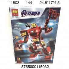 11503 Конструктор Супергерои 154 дет. 144 шт в кор.