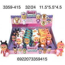 3359-415 Пупсики Baby 24 шт в блоке, 768 шт в кор.