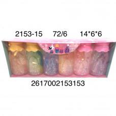 2153-15 Лизун в баночке 6 шт. в блоке, 72 шт в кор.
