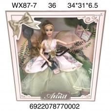 WX87-7 Кукла Atinil, 36 шт. в кор.