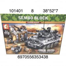 101401 Конструктор Танк 1154 дет., 8 шт. в кор.
