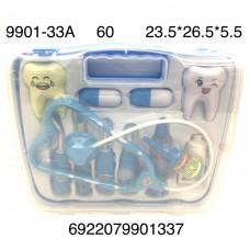 9901-33A Набор Доктора в кейсе, 60 шт. в кор.