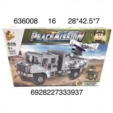 636008 Конструктор Машина военная 439 дет., 16 шт. в кор.