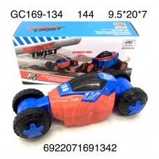 GC169-134 Машина Р/У, 144 шт. в кор.