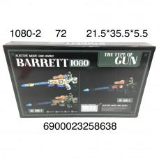 1080-2 Оружие (звук, свет), 72 шт. в кор.