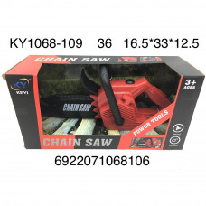 KY1068-109 Пила электрическая, 36 шт. в кор.