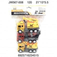 JW567-008 Машины город. 3 шт. в наборе, 120 шт. в кор.