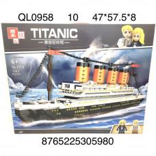 QL0958 Конструктор Титаник 1202 дет., 10 шт. в кор.