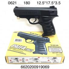 0621 Пистолет с пульками, 180 шт. в кор.