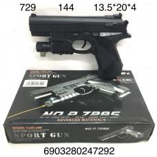 729 Пистолет с пульками, 144 шт. в кор.