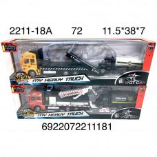 2218-18A Автовоз с машинками 72 шт в кор.