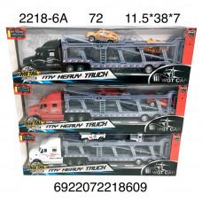2218-6A Автовоз с машинками 72 шт в кор.