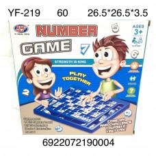 YF-219 Настольная игра Цифры 60 шт в кор.