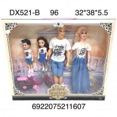 DX521-B Кукла Sweet girl 4 куклы в наборе, 96 шт. в кор.