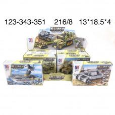 123-343-351 Конструктор Армия 8 шт в блоке, 27 блокев кор.
