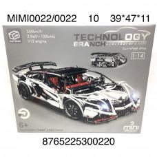 MIMI0022/0022 Конструктор Автомобиль 2593 дет., 10 шт. в кор.