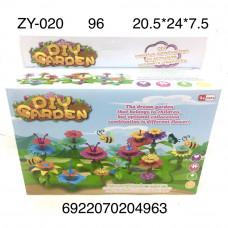 ZY-020 Конструктор для малышей Цветочки 96 шт. в кор.